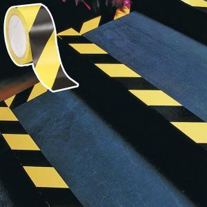 Ruvitape Sarı Siyah Yer İşaretleme Bandı İkaz Bant 48x33 mt